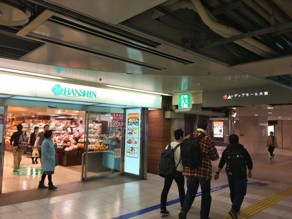 「ディアモール 阪神百貨店」の画像検索結果